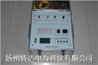 变频大地网接地阻抗测试仪 TD4800