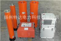 1053KVA/400KV變頻串聯諧振試驗裝置 TDXZB