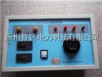 2000A大電流發生器 TDDF-2000A