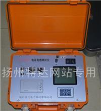 全自動電容電感測試儀 TD500L