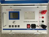 高精度回路电阻测试仪 TD1770C-200A
