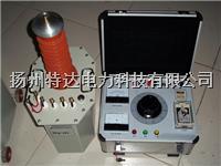 交流試驗變壓器 TDSB-10KVA/50KV