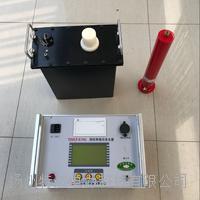 超低頻高壓發生器 VLF