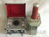 5KVA/50KV試驗變壓器 TDSB-5KVA/50KV