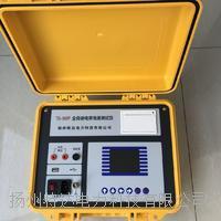 全自动电容电流测试仪 TD-500P