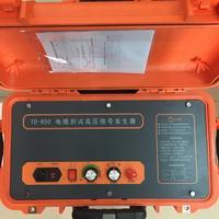 电缆故障测试仪 TD-650