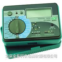 晶體管直流參數測試儀 DY294