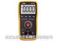 数字电容电阻表  VICTOR 6013C