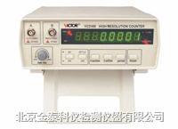 频率计 VC3165