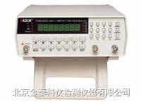 信号发生器 VC2003