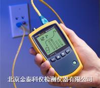 電纜驗測儀 MicroScanner2MS2