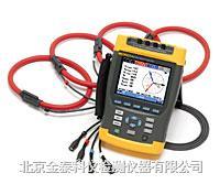 電能質量分析儀 fluke434
