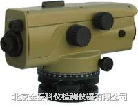 AL1032自动安平水准仪 AL1032