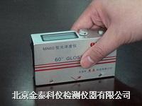 通用光澤度儀 MN60