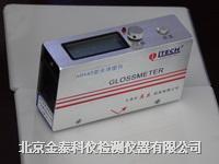 塑料薄膜光澤度儀 MN45