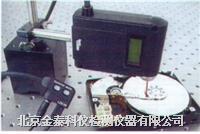 激光測振儀 LZB-06S