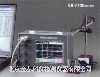 柔/刚性转子现场动平衡仪 SB-7700B/SB-7700