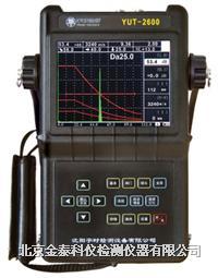 数字超声波探伤仪 YUT2600