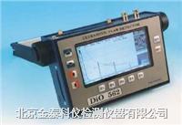 双通道手持式铁轨超声波探伤仪 DIO562-2CH