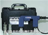 便携式磁粉探伤仪 MP-A2