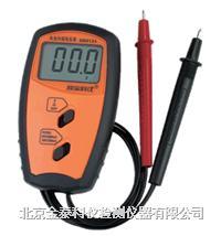 电池内阻电压表 SM8124