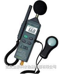 DT-8820多功能環境測量儀 DT-8820