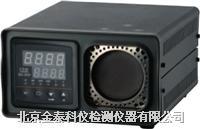 便攜式紅外校準儀 BX-350