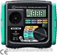 日本共立6201A安規測試儀 日本共立6201A