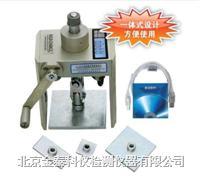 XH-6000N智能粘結強度檢測儀 XH-6000N