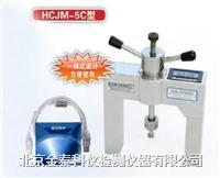 XHJM-5鉚釘隔熱材料粘結強度檢測儀 XHJM-5