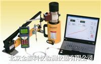 XHYL-60型錨杆綜合參數測定儀 XHYL-60