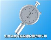 LX-A邵氏橡膠硬度計 LX-A