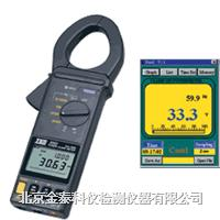 TES-3063/3064交直流鉗式功率表  TES-3063/3064
