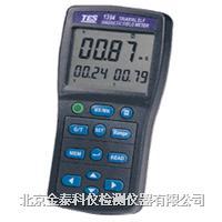 電磁場測試儀TES-1393/TES-1394  TES-1393/TES-1394