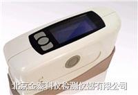 單角度光澤度儀HP-300 HP-300