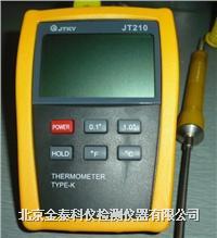 建築電子測溫儀 JT210