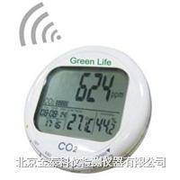 AZ7788二氧化碳計,北京二氧化碳計 AZ7788