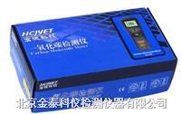 金泰一氧化碳检测仪CO-180 CO-180