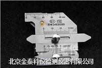 HJC40A型焊接检验尺 HJC40A