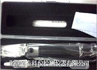 甲醛測試儀|金泰甲醛冰點儀JT6T