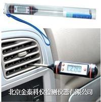 汽车空调测温仪DT3001 DT3001