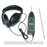 汽车异响探测器DT410 DT410