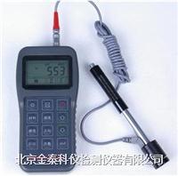 高精度硬度計|便攜式裏氏硬度計MH180 MH180