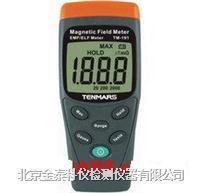 台灣泰瑪斯電磁波測試儀TM-191 TM-191