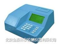 北京食品快速分析仪JTSSP-8N(45个检测项目) JTSSP-8N