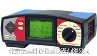 三相電力質量分析儀MI2092/MI2192/MI2292 MI2092/MI2192/MI2292