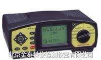 MI2012多功能網絡電纜測試儀 MI2012