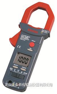 日本三和鉗形電流表DCL1000 DCL1000