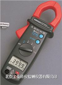 日本三和鉗形電流表DCM400AD DCM400AD