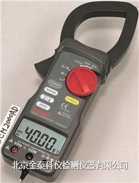 日本三和鉗形電流表DCM2000AD DCM2000AD
